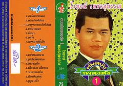 thaik7