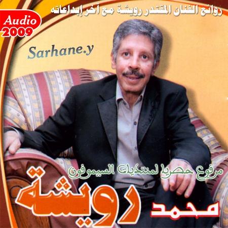 mohamed-rouicha-29-4397-3144771