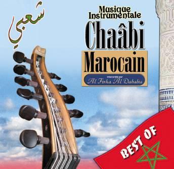 chaabi music 2016