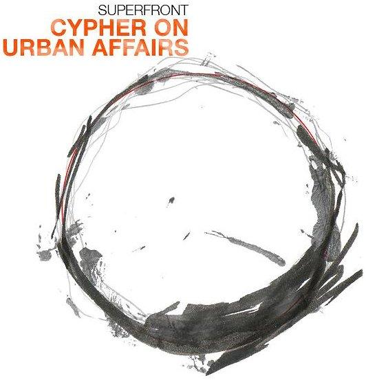 CypherLogo02