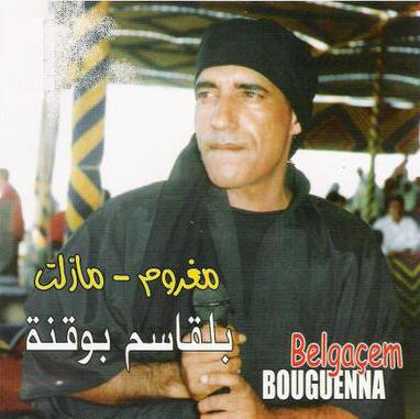 belgacem-bouguenna-1599-16006-6181227