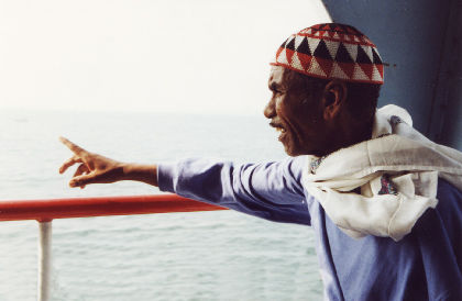 Ali Hassan Kuban 2