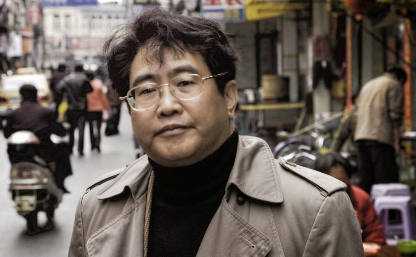 MUDD UP BOOK CLUBB: Qiu Xiaolong